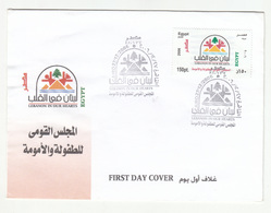 Egypt Lebanon In Our Hearts FDC 2006 B181010 - Egypt