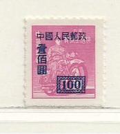 CHINE   ( AS - 23 )   1950  N0 YVERT ET TELLIER  N° 843 (B)  N** - 1949 - ... Volksrepublik