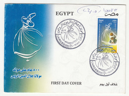 Egypt 2007 Islamic Philosopher Jalal Addin Ar-Rumi FDC B181010 - Egypt