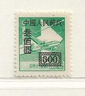 CHINE   ( AS - 24 )   1950  N0 YVERT ET TELLIER  N° 845 (A)  N** - 1949 - ... Volksrepublik