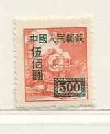 CHINE   ( AS - 25 )   1950  N0 YVERT ET TELLIER  N° 846 (A)  N** - 1949 - ... Volksrepublik