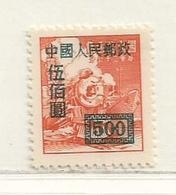 CHINE   ( AS - 26 )   1950  N0 YVERT ET TELLIER  N° 846 (A)  N** - 1949 - ... Volksrepublik