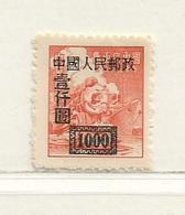 CHINE   ( AS - 27 )   1950  N0 YVERT ET TELLIER  N° 848  N** - 1949 - ... Volksrepublik