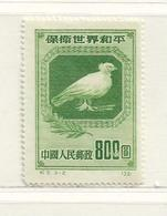 CHINE   ( AS - 28 )   1950  N0 YVERT ET TELLIER  N° 862  N** - 1949 - ... Volksrepublik