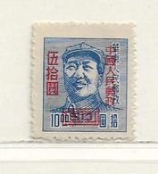 CHINE   ( AS - 30 )   1950  N0 YVERT ET TELLIER  N° 874  N** - 1949 - ... Volksrepublik