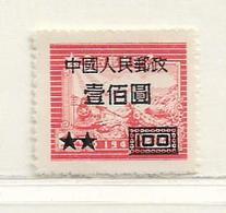 CHINE   ( AS - 31 )   1950  N0 YVERT ET TELLIER  N° 878  N** - 1949 - ... Volksrepublik