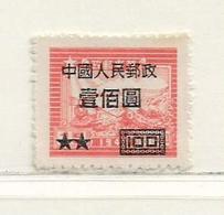 CHINE   ( AS - 32 )   1950  N0 YVERT ET TELLIER  N° 878  N** - 1949 - ... Volksrepublik