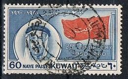 1960 - KUWAIT - SCEICCO ABDULLAH / SHEIK ABDULLAH - USATO / USED. - Kuwait