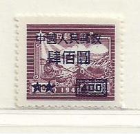 CHINE   ( AS - 34 )   1950  N0 YVERT ET TELLIER  N° 881  N** - 1949 - ... Volksrepublik