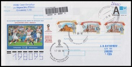 RUSSIA 2018 ENTIER COVER 054 Used WC-2018 FOOTBALL SOCCER Brazil Brasil FINAL WORLD CUP 2014 Germany Argentina Mailed - 2018 – Russia
