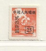 CHINE   ( AS - 37 )   1951  N0 YVERT ET TELLIER  N° 903  N** - 1949 - ... Volksrepublik
