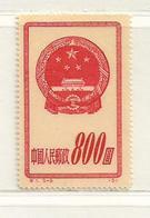 CHINE   ( AS - 38 )   1951  N0 YVERT ET TELLIER  N° 911  N** - 1949 - ... Volksrepublik