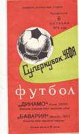 "Booklet Football.Ukraine. UEFA Super Cup Dynamo Kiev - Bavaria 1975 ... "" - Books"