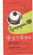 "Booklet Football.Ukraine. UEFA Super Cup Dynamo Kiev - Bavaria 1975 ... "" - Boeken"