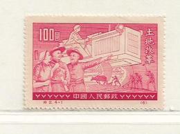 CHINE   ( AS - 43 )   1951  N0 YVERT ET TELLIER  N° 929A  N** - 1949 - ... Volksrepublik