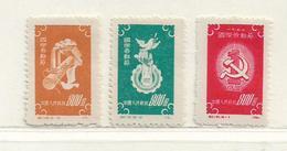 CHINE   ( AS - 44 )   1952  N° YVERT ET TELLIER  N° 930/932  N** - 1949 - ... Volksrepublik