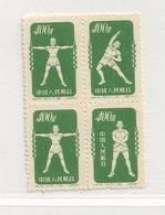 CHINE   ( AS - 46 )   1952  N° YVERT ET TELLIER  N° 936/936C  N** - 1949 - ... Volksrepublik