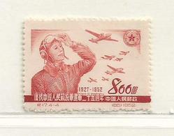 CHINE   ( AS - 50 )   1952  N° YVERT ET TELLIER  N° 954  N** - 1949 - ... Volksrepublik