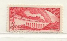 CHINE   ( AS - 51 )   1952  N° YVERT ET TELLIER  N° 955  N** - 1949 - ... Volksrepublik