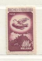 CHINE   ( AS - 52 )   1952  N° YVERT ET TELLIER  N° 959  N** - 1949 - ... Volksrepublik