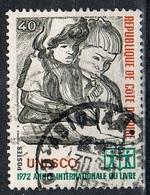1972 - COSTA AVORIO / IVORY COAST - ANNO INTERNAZIONALE DEL LIBRO / INTERNATIONAL YEAR OF BOOK - USATO / USED. - Costa D'Avorio (1960-...)