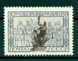 URSS 1971 - Y & T N. 3726 - Défense De Liepaja - Nuovi