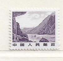 CHINE  ( AS -78 )  1982  N° YVERT ET TELLIER  N° 2546  N** - Nuovi