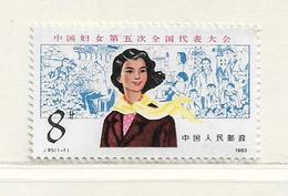 CHINE  ( AS -88 )  1983  N° YVERT ET TELLIER  N° 2608  N** - 1949 - ... People's Republic