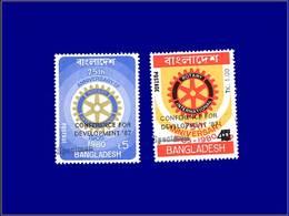 "Qualité: SPE - 244/45, Surchargés ""specimen"": Rotary. - Bangladesh"