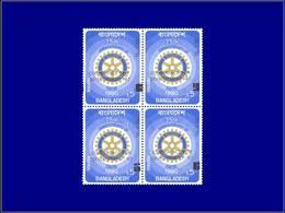 Qualité: XX - 245 A, Bloc De 4: 1t/5t. Rotary. Cote: 70 - Bangladesh