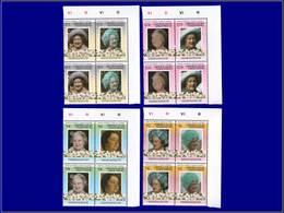 Qualité: XX - 424/31, 4 Doubles Paires (complet), Erreur Impression Du Noir Renversée: 88°an  Reine Mère. (Certificat Ca - St.Vincent & Grenadines