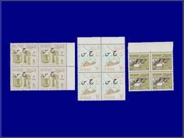 Qualité: XX - 131/33, Blocs De 4, (Michel 240 Dm). Cote: 121 - Sudan (1954-...)