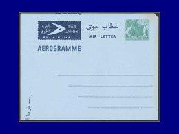 Qualité: N - Aérogramme 8p. Vert, Double Impression Du Timbre En Vert: Palmier Dattier. (1968). (Ex. Fuchs). - Sudan (1954-...)