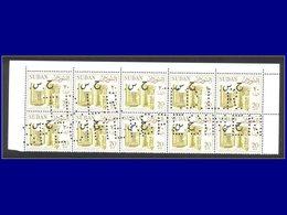 """Qualité: XX - 112 A, Bloc De 10 Perforé """"Specimen"""": Temple De Bohein. - Sudan (1954-...)"""