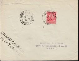 N° 126 S/L (.) Griffe + SC TUNIS / GRAND CONSEIL / TUNSIE / 29.11.197 -> Paris /4.12.37 - Tunisia (1888-1955)