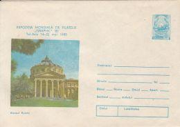 TEL AVIV PHILATELIC EXHIBITION, BUCHAREST ATHENEUM, COVER STATIONERY, ENTIER POSTAL, 1985, ROMANIA - Entiers Postaux