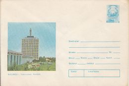 BUCHAREST ROMANIAN TELEVISION, BUSS, CAR, COVER STATIONERY, ENTIER POSTAL, 1979, ROMANIA - Entiers Postaux