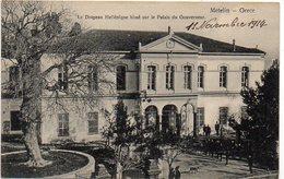 Metelin : Le Drapeau Hellénique Hissé Sur Le Palais Du Gouverneur - Griechenland