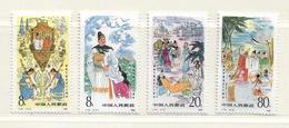 CHINE   ( AS - 142 )  1985  N° YVERT ET TELLIER  N° 2732/2735   N** - 1949 - ... People's Republic