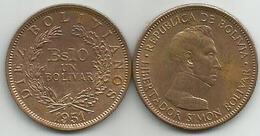 Bolivia 10 Bolivianos 1 Bolivar 1951. - Bolivia