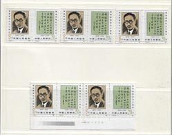 CHINE   ( AS - 159 )  1985  N° YVERT ET TELLIER  N° 2756/2757   N** - 1949 - ... People's Republic