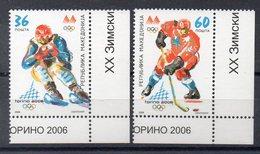 MACEDOINE  Timbres Neufs ** De 2006  ( Ref 3K ) Sport  JO Hiver - Macédoine