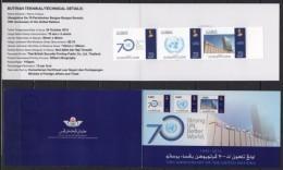 Brunei (2015) - Booklet -   /  70 Aniv. - UNO -ONU - Brunei (1984-...)