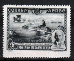 Spain 1930 5 Cent Black Air Single Stamp. - Unused Stamps