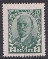Russia USSR 1927, Michel 346, **, MNH OG - 1923-1991 URSS