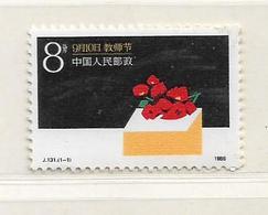 CHINE   ( AS - 187 )  1986  N° YVERT ET TELLIER  N° 2797   N** - 1949 - ... Repubblica Popolare
