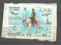 USED STAMP  OMAN ON PIECE - Oman