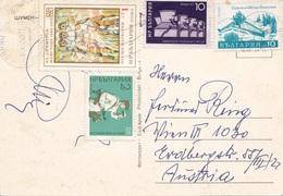 BULGARIEN 1971 - 4 Fach MIF Auf Ak Aus Bulgarien - Bulgarien