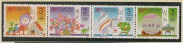 Macau Portugal China Chine 1990 - Diversificação Industrial - Stamp Exhibition Industrial Diversification - MNH/Neuf - Macau