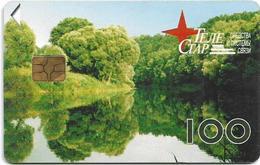 Russia - CentrTelecom (Moscow) - Domodedovo (operator 72), River, 100U, 15.000ex, Used - Rusia